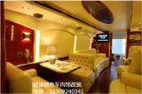 体验车内办公的方便 豪华商务办公车改装,欧卡改装网,汽车改装