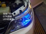 宝骏730升级GTR透镜蓝色恶魔眼,欧卡改装网,汽车改装