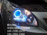 佛山丰田EZ逸致升级GTR透镜白色天使眼,欧卡改装网,汽车改装