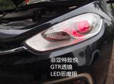 菲亚特致悦升级GTR透镜红色恶魔眼,欧卡改装网,汽车改装