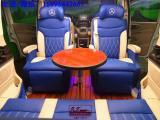 奔驰V260蓝色小清新内饰改装案例欣赏,欧卡改装网,汽车改装