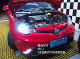 MG3升级Q5透镜白色天使眼,欧卡改装网,汽车改装