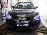 菱悦V3改GTR透镜白色天使眼红色恶魔眼,欧卡改装网,汽车改装