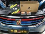 荣威RX5无损改灯,东莞車耀改装作品。,欧卡改装网,汽车改装