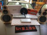 《西宁至上港龙》宝马328汽车音响改装,欧卡改装网,汽车改装