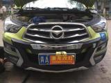海马S5升级SAHLRA超级海拉⑤双光透镜,欧卡改装网,汽车改装