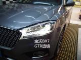 宝沃BX7车灯升级GTR透镜,欧卡改装网,汽车改装