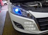 纳智捷U6升级GTR透镜蓝色恶魔眼,欧卡改装网,汽车改装