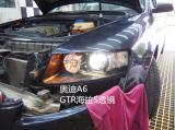 奥迪A6大灯升级改装GTR透镜,欧卡改装网,汽车改装