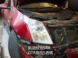 凯迪拉克SRX升级GTR透镜,欧卡改装网,汽车改装
