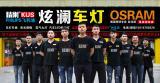 欧卡改装网,广州精刚汽车用品有限公司