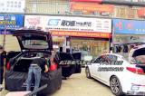 宝马5系GT改装ETON和ARC汽车音响,欧卡改装网,汽车改装