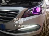现代名图升级GTR透镜紫色恶魔眼,欧卡改装网,汽车改装