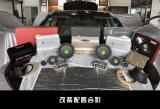汉兰达发烧音响升级意大利尼诺帕克N7.3,欧卡改装网,汽车改装