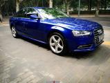 光芒万丈!奥迪A4L全车喷涂拉力蓝,欧卡改装网,汽车改装