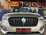 宝沃BX5汽车音响改装德国喜力仕音响,欧卡改装网,汽车改装