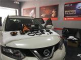 日产奇骏全车隔音改装3M----西安上尚,欧卡改装网,汽车改装