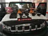 西安上尚 北汽BJ40升级意大利系列音响,欧卡改装网,汽车改装