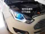 福特福睿斯安装GTR透镜蓝色恶魔眼,欧卡改装网,汽车改装