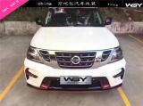 WBY日产尼桑途乐Y62改装NISMO改装Patrol Nismo升级,欧卡改装网,汽车改装