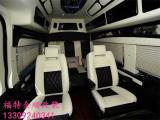 陕西房车改装升级  航空电动座椅升级,欧卡改装网,汽车改装