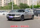 宝马5系升级德国伊顿宝马专车专用音响音响,欧卡改装网,汽车改装
