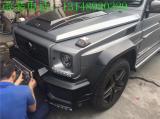 奔驰G级改装碳纤机盖,欧卡改装网,汽车改装