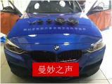 宝马3系,优声宝马专车专用汽车音响改装,欧卡改装网,汽车改装