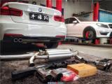 宝马320完美改装HSR中尾段阀门排气,欧卡改装网,汽车改装