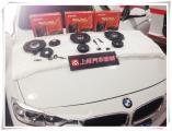 宝马3系无损改装德国伊顿音响-西安上尚汽车音响改装,欧卡改装网,汽车改装