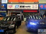 武汉宝马7系汽车音响改装 德国EOTN伊顿宝马专用音响,欧卡改装网,汽车改装