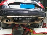 13款A8L升级15款后杠下唇,杠中嘴,欧卡改装网,汽车改装
