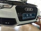 奥迪A5升级RS5包围套件,欧卡改装网,汽车改装