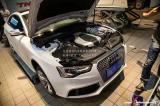 奥迪S5 安装 AWE Tuning 全段排气,欧卡改装网,汽车改装