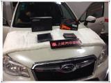 西安汽车音响改装 隔音降噪升级  西安上尚改装斯巴鲁森林人升级意大利赫兹DSP处理器,欧卡改装网,汽车改装