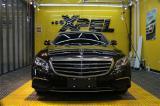 奔驰E贴膜XPEL超强防护,欧卡改装网,汽车改装