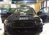 丰田汉兰达音响改装升级,欧卡改装网,汽车改装