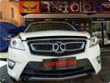 北汽坤宝X65升级大白鲨隔音,欧卡改装网,汽车改装