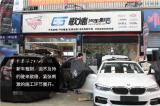 武汉宝马汽车音响改装  汽车音响无损改装案例,欧卡改装网,汽车改装