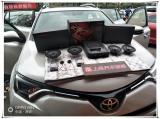 丰田rav4原位无损升级美国卡顿两分频音响 西安上尚专业音响改装,欧卡改装网,汽车改装