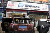 武汉丰田汽车音响改装 RAV4改装伊顿POW三分频,欧卡改装网,汽车改装