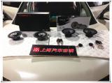 西安上尚音响改装日产奇骏无损升级美国卡顿音响,欧卡改装网,汽车改装