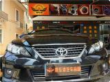 丰田锐志胎噪施工处理方案,欧卡改装网,汽车改装