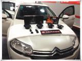 雪铁龙C5音响升级 汽车音响改装 无损升级 汽车隔音降噪-西安上尚汽车音响,欧卡改装网,汽车改装