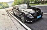 新款奔驰S级W222改装S63 AMG黑耀版大包围,欧卡改装网,汽车改装