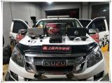 五十铃汽车音响改装德国RS-西安上尚汽车音响改装公司,欧卡改装网,汽车改装