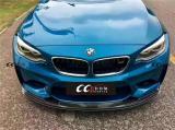 宝马M2 F87改装 MTC款碳纤维小包围,欧卡改装网,汽车改装