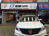 武汉宝骏730汽车音响改装  歌德专业汽车音响改装店出品,欧卡改装网,汽车改装