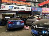 武汉宝马3系汽车音响改装专车专用喇叭,欧卡改装网,汽车改装