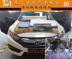 提升驾驶享受,清远至上汽车音响改装本田思域大能全车隔音,欧卡改装网,汽车改装